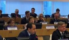 سامي الجميل شارك في بروكسيل في اجتماع الجمعية العمومية لحزب الشعب الأوروبي