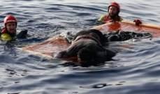 العثور على جثث 3 سيدات على الجانب اليوناني من الحدود النهرية بين تركيا واليونان