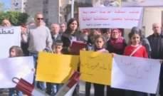 """عدد من عائلات موظفي وعمال """"سعودي أوجيه"""" اعتصموا للمطالبة بدفع حقوقهم"""