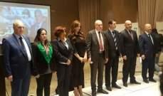 """لائحة """"صوت الناس"""" أعلنت أسماء مرشحيها في بيروت الثانية"""