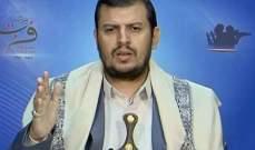 الحوثي تعليقا على مقتل صالح الصماد: هذه الجريمة لن تمر دون محاسبة