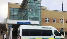 آلاف البريطانيين يحتجون على إيقاف طبيب طلب من مسلمة خلع النقاب
