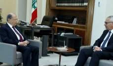 الرئيس عون استقبل رئيس مجلس القضاء الأعلى