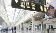 ضبط مسافر بمطار بيروت بحوزته 60 غراما من حشيشة الكيف موضبة بطريقة مبتكرة