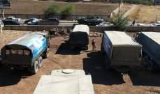 إرتفاع بنسبة 50 بالمئة في قوافل المساعدات لمناطق خفض التصعيد في سوريا