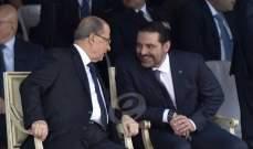 هل يبقى التريّث بتقديم استقالة الحريري حتّى موعد الانتخابات النيابيّة؟!