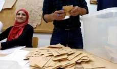 """فتوش سجل لائحة """"زحلة القرار والخيار"""" في وزارة الداخلية"""