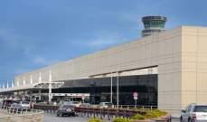 امن المطار: الحقيبة المفتشة في المطار هي لهاشم حيدر وليس لقائد الجيش