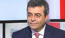قسطنطين: سنتخذ اجراءات قضائية بحق ناشري خبر لقاء باسيل بمسؤول اسرائيل