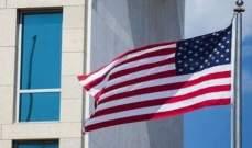 الخارجية الأميركية توافق على صفقة صواريخ محتملة لكوريا الجنوبية
