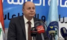 الاسمر: الاتحاد العمالي العام رفض مثولي امام مكتب جرائم المعلوماتية