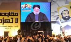نصر الله: صمت العالم العربي على مصادرة ترامب للقدس جعله يتجرأ على موقفه بشأن الجولان