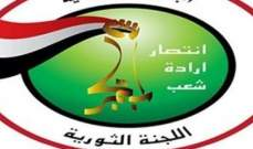 محمد الحوثي: نثمن عالياً اعتزام ماليزيا الإنسحاب من تحالف العدوان