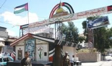 الخلافات الفلسطينية تراوح مكانها يقابلها تحريك ملف المطلوبين في عين الحلوة