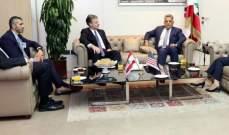 اللواء إبراهيم بحث مع رئيس الـFBI الأوضاع الأمنية في لبنان والمنطقة