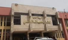 سبوتنيك: 5 قتلى و15 جريحا بينهم أطباء بقصف صاروخي على مشفى شمالي حماة