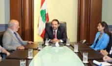 الحريري عرض لآخر المستجدات مع وفد برلماني أوروبي والتقى النائبين طعمة وفتفت