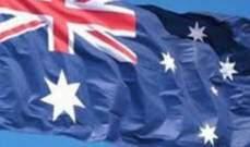 شرطة نيوزيلندا تحقق بتهديدات بالقتل وصلت لرئيسة الوزراء عبر مواقع التواصل