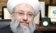 الشيخ ماهر حمود: من صنع الارهاب ووظفه لم يلق سلاحه بعد