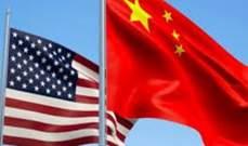 رويترز: مواجهة أميركية - صينية في قمة أمنية بسنغافورة