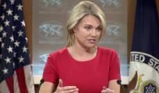 """خارجية أميركا:قرار أميركا حجب تمويل """"أونروا"""" لا يستهدف معاقبة الفلسطينيين"""