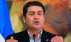 رويترز: رئيس هندوراس يعترف بأن القدس عاصمة لإسرائيل