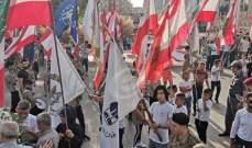 وقفة تضامنية مع شهداء الجيش والقوة الأمنية في جديتا
