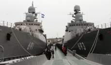 """سفينة """"داغستان"""" دمرت سفينة """"العدو الإفتراضي"""" خلال مناورات في بحر قزوين"""