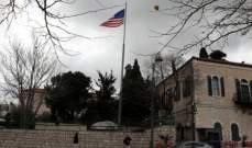"""""""آي"""": دمج قنصلية أميركا في القدس بسفارتها لدى إسرائيل يثير غضب الفلسطينيين"""