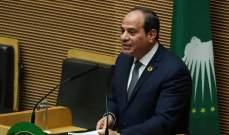 السيسي: مصر تحتضن 5 ملايين لاجئ