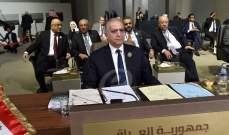 وزير خارجية العراق: بيروت ستبقى المدينة العربية التي تحتضن الجميع
