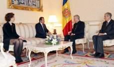 سفير لبنان في فرنسا قدم أوراق اعتماده سفيراغير مقيم في إمارة أندورا