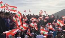 قيادة الجيش تطلق حملة لغرس 7500 أرزة في 12 محمية لبنانية