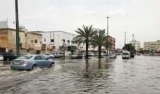 السطات السعودية: وفاة مواطن وفقدان آخر جراء الأمطار الغزيرة