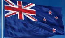 سلطات نيوزيلندا أوقفت إجراء تسليح الشرطة بعد خفض مستوى التهديد الإرهابي