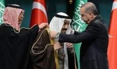 سلمان يجري إتصالا هاتفياً بأردوغان ويعرض معه قضية خاشقجي