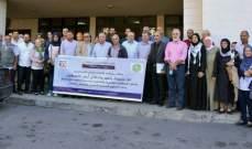 وقفة تضامنية لتجمع المؤسسات الأهلية بصيدا في ذكرى مئوية وعد بلفور