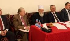 المجلس المذهبي للموحدين الدروز حذّر من المسّ برواتب الموظفين