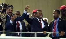 رئيس اريتريا يفتتح سفارة بلاده في العاصمة الإثيوبية أديس أبابا