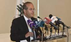 خوري عرض الاوضاع الاقتصادية والسياسية مع وزير التجارة البلجيكي