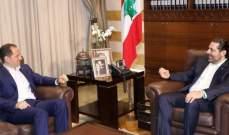 الحريري عرض المستجدات مع رئيس حزب الكتائب