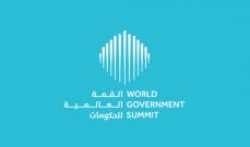 انطلاق أعمال القمة العالمية للحكومات في دبي بمشاركة 140 دولة