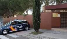 القضاء الأعلى الإسباني يرفع السرية عن الهجوم على سفارة كوريا الشمالية