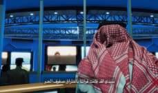 """صحيفة """"الرياض"""" السعودية تنشر فيديو """"تدمير إيران"""""""