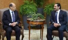 الجريدة: نتيجة المشاورات عودة الحريري عن استقالته وانعقاد الحكومة