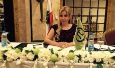 ميرنا زخريا: اعطاء 11 وزيرا لفريق الرئيس عون يمس بالدستور بظل المعارضة شبه الكاملة له