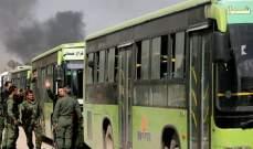 دفاع روسيا: 5290 مسلحا وعائلاتهم غادروا بلدة عربين بالغوطة الشرقية أمس