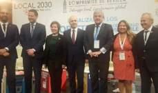 حاصباني من منتدى الأمم المتحدة: جزء من استدامة التنمية هو أن تكون متوازنة