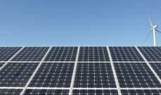 وزارة الطاقة في كوريا الجنوبية تعزز التحول إلى الطاقة النظيفة