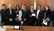 بلدية جبيل وقّعت اتفاقية إدخال المدينة على طريق المسار الفينيقي الأورو-المتوسطي